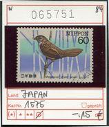 Japan - Japon - Nippon - Michel 1575   - Oo Oblit. Used Gebruikt - 1926-89 Emperor Hirohito (Showa Era)