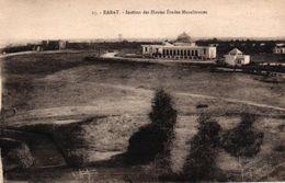 MAROC - RABAT - INTERIEUR DES HAUTES ETUDES MUSULMANES  CACHET MILITAIRE - Rabat