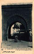 MAROC - CASABLANCA - UNE JOLIE PORTE DE LA VILLE INDIGENE - Casablanca