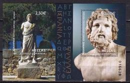 GREECE 2007 Joint Issue Hellas Spain Asclepios Miniature Sheet 2 X € 2.50 Vl. B 42 MH - Blokken & Velletjes