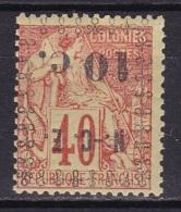 Nouvelle Calédonie N°13a Obl Surcharge Renversée - Gebraucht