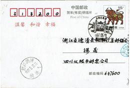 CHINE ENTIER POSTAL CARTE POSTALE CIRCULEE - 1949 - ... République Populaire