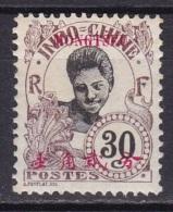 Mong Tseu N°42* - Mong-tzeu (1906-1922)