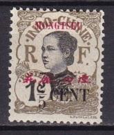 Mong Tseu N°51* - Mong-tzeu (1906-1922)