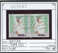 Qatar - Katar - Michel 1089 Im Paar / Pair - Oo Oblit. Used Gebruikt - Qatar