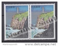 Japan - Japon 1995 Yvert 2186a, Ashizuri-Misaki Lighthouse, Kochi - Pair From Booklet - MNH - 1989-... Empereur Akihito (Ere Heisei)