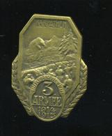 Austro-Hungarian Monarchy 1914-1915. '3. Armee / Karpathen Durchhalten' Tombac Cap Badge. Sign - 1914-18