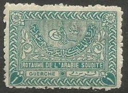Saudi Arabia - 1934 Tughra 1g  MLH *  Sc 163 - Arabia Saudita
