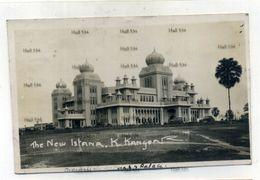 Malaya The New Isfana Kuala Kangsar Sultan Of Perak Palace Postally Used Ipoh 1936 - Malaysia