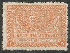 Saudi Arabia - 1934 Tughra 5g  Unused No Gum   Sc 168 - Arabia Saudita