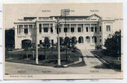 Malaya Perak Supremem Court Ipoh  Used Ipoh 1936 Perak 4c Orange Stamp - Malaysia