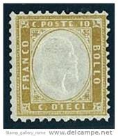 PREGIATISSIMO ESEMPLARE  N° 1 REGNO D'ITALIA -  Vittorio Emanuele II - Nuovo Gomma Integra ** - Cert Raybaudi Oro - 1861-78 Vittorio Emanuele II
