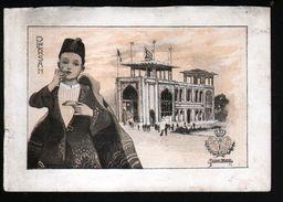 Le Chocolat Lombart à L'exposition Universelle De 1900, Persan - Lombart