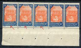 Soudan - Variété 3 Exemplaires Avec Légende Française Bleuté  Tenant à 2 Normaux , Neufs Luxes - Ref V284 - Soudan (1894-1902)