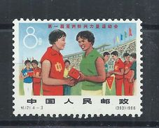 1966 CHINA ATHELIC GAMES 8 Fen (4-3) OG MINT MVLH Mi Cv 100€ - Ungebraucht