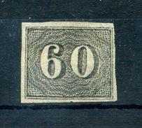 1850-66 BRASILE N.14 (*) - Used Stamps