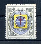 1924 BRASILE N.187 MNH ** - Brasile