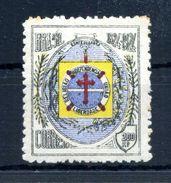 1924 BRASILE N.187 MNH ** - Brazil