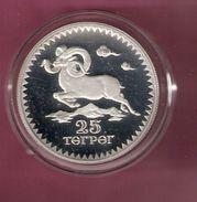 MONGOLIE 25 TUKHRIK 1976 SILVER PROOF WWF ARGALI SHEEP - Mongolia