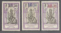 Inde: Yvert N°56/58*;  Cote 2.40€ - India (1892-1954)