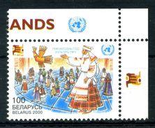 2000 BIELORUSSIA SET MNH ** - Bielorussia
