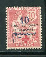 MAROC- Y&T N°62- Neuf Avec Charnière* - Nuovi