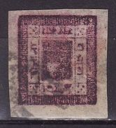 NEPAL 1886 Mi 5 SILK PAPER  USED - Nepal