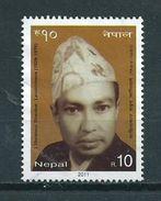 2011 Nepal S.Lamichhane Used/gebruikt/oblitere - Nepal