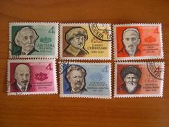 Russie N° 2813 à 2818  Obl, Série Complète - 1923-1991 UdSSR