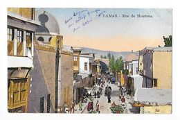 DAMAS - Rue Des Moutons -   - L 1 - Syria