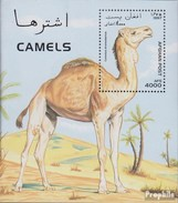 Afghanistan Block92 (complete Issue) Unmounted Mint / Never Hinged 1997 Camels - Afghanistan