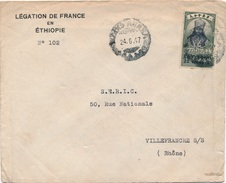 Lettre Ethiopie Addis Abeba Pour La France - Ethiopie