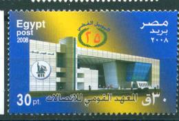 Egypt 2008 Telecommunication Institute 1v MNH - Egypt
