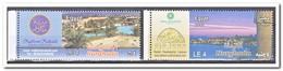 Egypte 2013, Postfris MNH, Tourism - Egypte