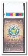 Egypte 2013, Postfris MNH, IICDR Emblem - Egypte