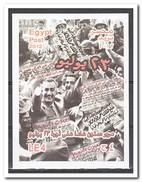 Egypte 2012, Postfris MNH, Gamal Abd El-Nasser - Egypte