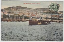 Russie Russia - Vladivostok Wladivostok Postcard Carte Postale - Russie