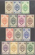 Inde: Yvert N° 217/230**; MNH; Cote 16.20€ - India (1892-1954)