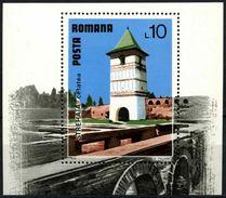 Romania 1978 Tourism Tourist Publicity Architecture Monastery Fortress Strehaia M/S Stamp MNH SG#4392 Sc 2783 Mi BLK153 - Other
