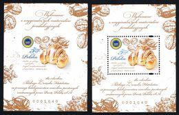 POLAND 2017 - Posener Martinshörnchen Official Issue Of Polish Post - 2 X Souvenir Sheet MNH** - Unused Stamps