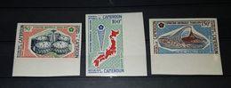CAMEROON- UNIVERSAL EXPOSITION OSAKA 1970. IMPERFORATED SET, MNH - 1970 – Osaka (Japan)