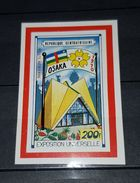 CENTRAL AFRICAN REPUBLIC- UNIVERSAL EXPOSITION OSAKA 1970. IMPERFORATED, MNH - 1970 – Osaka (Japan)