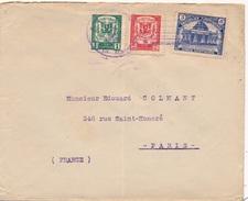 Lettre Dominicaine Santo Domingo Pour Paris - Dominicaine (République)