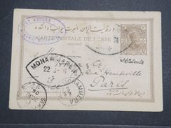 IRAN - Entier Postal De Mohammera Pour Paris En 1906 - L 10314 - Iran