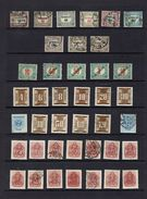 Early HUNGARY...mixed Condition - Stamps