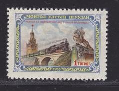 MONGOLIE N°  115 ** MNH Neuf Sans Charnière, Adhérences, B  (D2358) - Mongolie
