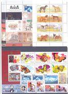 2000. Kyrgyzstan, Complete Year Set 2000, 19v + 2 S/s + 1 Sheetlet, Mint/** - Kyrgyzstan