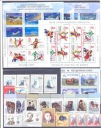 2008. Kyrgyzstan, Complete Year Set 2008, 30v + 4 Sheetlets, Mint/** - Kyrgyzstan