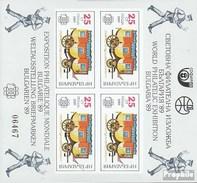Bulgarien (completa Edizione) MNH 1989 Storia Di Servizio Postale - Blocks & Sheetlets