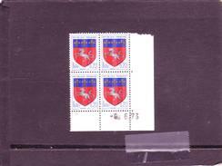 N° 1510 - 0,20F Blason De Saint LO - 3PHO - 14° Tirage Du 22.5 Au 7.6.73 - 05.06.1973 - - 1970-1979